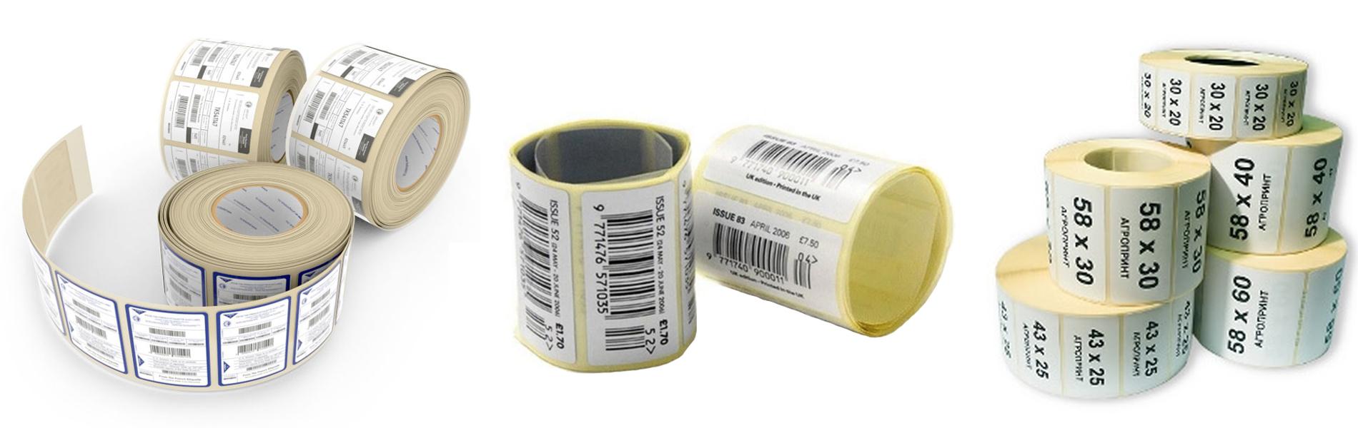 П6ечать этикеток (стикеров) для товаров | Etichete.eu