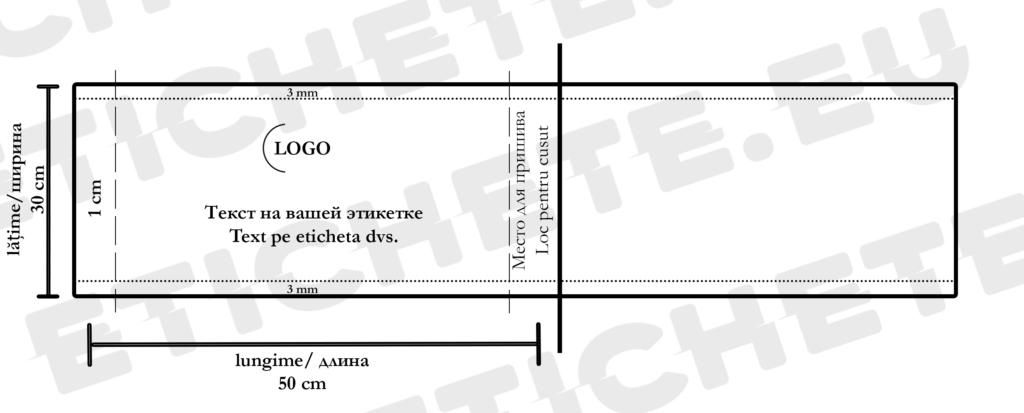 Текстильная этикетка любого размера   Etichete.eu