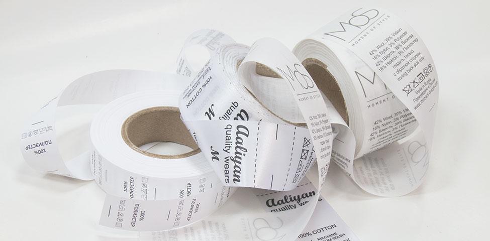 Заказать печать на белом нейлоне или сатине   Etichete.eu