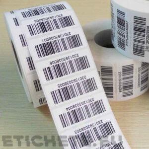 Печать этикеток любого размера в Кишиневе | Etichete.eu
